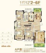 御翠园3室2厅2卫137平方米户型图