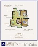 港城尚府3室2厅1卫92平方米户型图