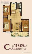 东方城3室2厅1卫115平方米户型图