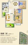 锦绣江南3室2厅1卫107平方米户型图