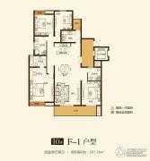 华富世家4室2厅2卫207平方米户型图