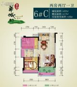 东方华城2室2厅1卫65平方米户型图
