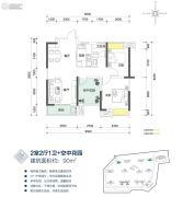 中建苹果公寓3室2厅1卫90平方米户型图