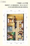 东方龙湾2室2厅1卫0平方米户型图