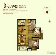 安居东城2室2厅1卫100平方米户型图