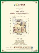 湘潭碧桂园3室2厅2卫120平方米户型图