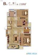 兰亭御城3室2厅1卫110平方米户型图