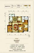 银河太阳城四期4室2厅2卫164平方米户型图