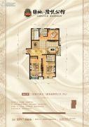 绿地・隆悦公馆3室2厅2卫124平方米户型图