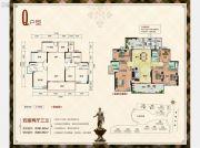 珠江・帝景山庄4室2厅3卫191平方米户型图