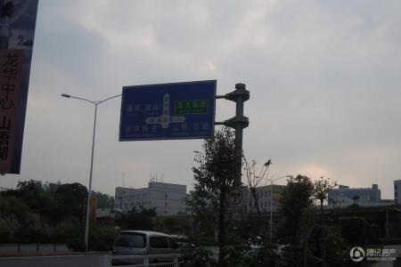 福东龙华府