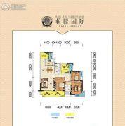 恒隆国际4室2厅2卫137平方米户型图