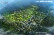 中铁国际生态城白晶谷效果图