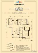 中建国际港3室2厅2卫138平方米户型图