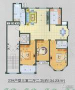 中远现代城3室2厅2卫134平方米户型图