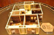 绿地・香树花城3室2厅1卫91平方米户型图