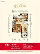 清华熙园4室2厅2卫181平方米户型图