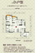 兴茂盛世国际3室0厅2卫107平方米户型图
