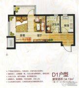 绿地・国际花都1室1厅1卫34平方米户型图