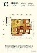 相郡3室2厅3卫123平方米户型图