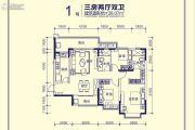 恒大天府半岛3室2厅2卫128平方米户型图