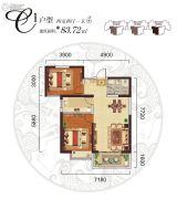 阳光台3652室2厅1卫83平方米户型图