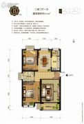 新悦・田园牧歌2室2厅1卫111平方米户型图