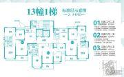 揭阳恒大绿洲3室2厅2卫100平方米户型图