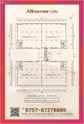 华南纺织创新科技园1387--1392平方米户型图