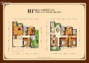 外海中央花园6室2厅3卫225--226平方米户型图
