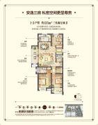 华润中心 高层3室2厅2卫133平方米户型图