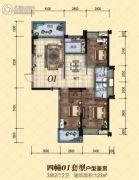 龙光・尚悦轩3室2厅2卫123平方米户型图