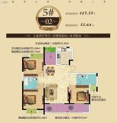 福晟钱隆城3室2厅2卫127平方米户型图