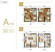 重庆黄金嘉年华3室2厅3卫46平方米户型图