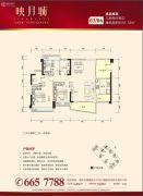 弘泰・映月城3室2厅2卫97--98平方米户型图
