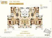 恒大御湖湾3室2厅2卫133平方米户型图