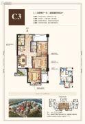 三盛托斯卡纳3期3室2厅1卫83平方米户型图