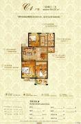 运河春天3室2厅1卫104平方米户型图