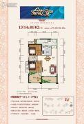 凯南广场2室2厅1卫79--80平方米户型图