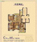 蓝湾华庭3室2厅2卫107平方米户型图