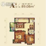 曲江・国风世家2室2厅1卫89平方米户型图