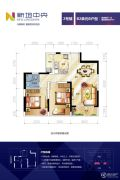 新地中央广场2室2厅1卫84平方米户型图