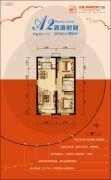 金地格林世界三期2室2厅1卫85平方米户型图