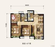 鸿坤・理想尔湾3室2厅1卫93平方米户型图
