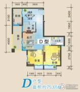 海韵假日家园2室2厅1卫75平方米户型图