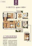 明泰城4室2厅2卫122平方米户型图