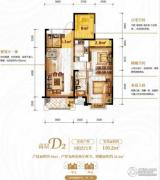 保利香槟国际3室2厅2卫110平方米户型图