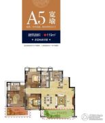 绿地国际博览城3室2厅2卫119平方米户型图