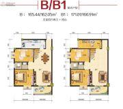 东方装饰城5室4厅2卫162--171平方米户型图