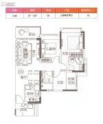 越秀滨海新城3室2厅2卫0平方米户型图